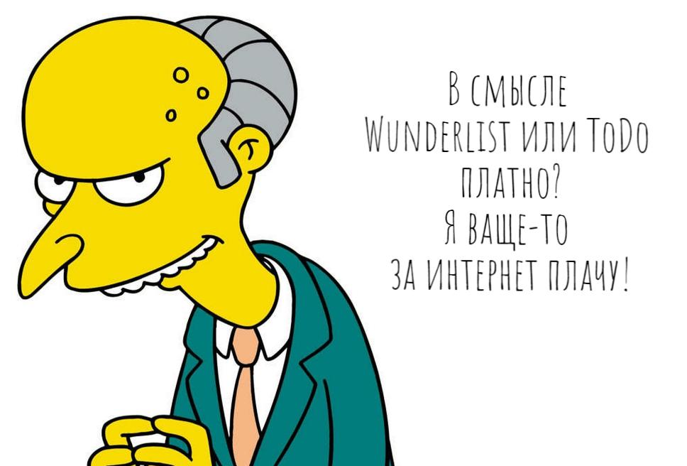 Wunderlist to do